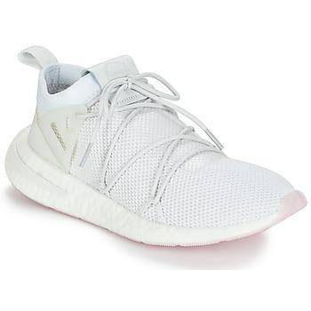 Schoenen Dames Lage sneakers adidas Originals ARKYN KNIT W Wit