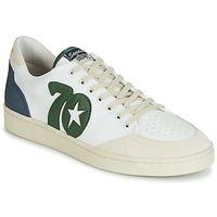 Schoenen Heren Lage sneakers Kost SEVENTIES 14 Ecru / Groen / Blauw