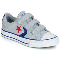 Schoenen Jongens Lage sneakers Converse STAR PLAYER 3V CANVAS OX Grijs