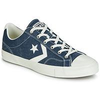 Schoenen Heren Lage sneakers Converse STAR PLAYER SUN BACKED OX Marine