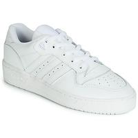 Schoenen Lage sneakers adidas Originals RIVALRY LOW Wit