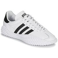 Schoenen Heren Lage sneakers adidas Originals COUNTRYXKAMANDA Wit / Zwart