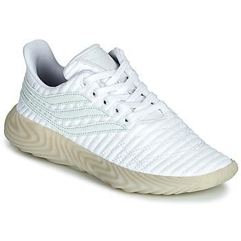 Schoenen Jongens Lage sneakers adidas Originals SOBAKOV J Wit