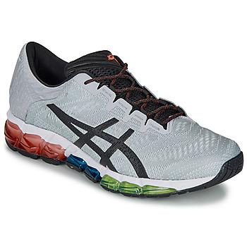 Schoenen Heren Lage sneakers Asics GEL-QUANTUM 360 5 JCQ Grijs / Multikleuren