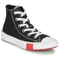 Schoenen Jongens Hoge sneakers Converse CHUCK TAYLOR ALL STAR - HI  zwart / Geel / Wit
