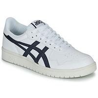 Schoenen Heren Lage sneakers Asics JAPAN S Wit / Zwart