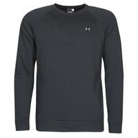 Textiel Heren Sweaters / Sweatshirts Under Armour UAJESSIE Zwart