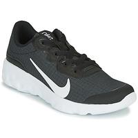 Schoenen Kinderen Lage sneakers Nike EXPLORE STRADA GS Zwart / Wit