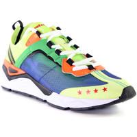 Schoenen Heren Lage sneakers Invicta 4461160/U Jaune