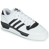 Schoenen Lage sneakers adidas Originals RIVALRY LOW Wit / Zwart
