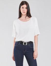 Textiel Dames Tops / Blousjes Esprit COL V LUREX Wit