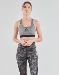 Textiel Dames Sport BHs adidas Performance DRST ASK BRA Grijs