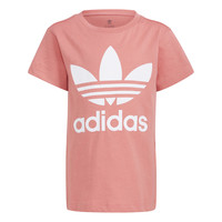 Textiel Kinderen T-shirts korte mouwen adidas Originals HOULILA Wit