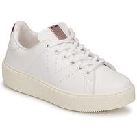 Schoenen Kinderen Lage sneakers Victoria Tribu Wit