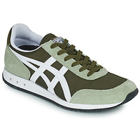 Schoenen Lage sneakers Onitsuka Tiger NEW YORK Kaki / Wit / Grijs
