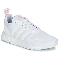 Schoenen Dames Lage sneakers adidas Originals MULTIX W Wit