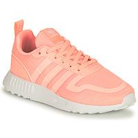 Schoenen Meisjes Lage sneakers adidas Originals MULTIX C Roze