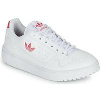 Schoenen Meisjes Lage sneakers adidas Originals NY 90 J Wit / Roze