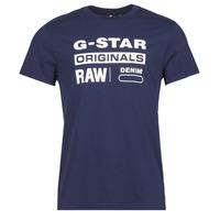Textiel Heren T-shirts korte mouwen G-Star Raw GRAPHIC 8 R T SS Blauw
