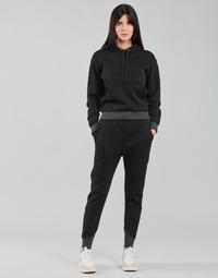 Textiel Dames Trainingsbroeken G-Star Raw PREMIUM CORE 3D TAPERED SW PANT WMN Zwart