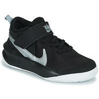Schoenen Kinderen Hoge sneakers Nike TEAM HUSTLE D 10 (PS) Zwart / Zilver
