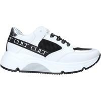 Schoenen Kinderen Lage sneakers Cult GO1 Wit