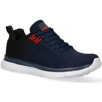 Schoenen Heren Lage sneakers Air 58848 blauw