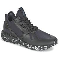 Schoenen Lage sneakers adidas Originals TUBULAR RUNNER Zwart