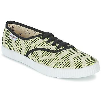 Schoenen Dames Lage sneakers Victoria INGLES GEOMETRICO LUREX Beige / Citroen / Zwart
