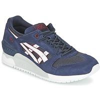 Schoenen Heren Lage sneakers Asics GEL-RESPECTOR Blauw