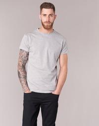 Textiel Heren T-shirts korte mouwen BOTD ESTOILA Grijs / Chiné