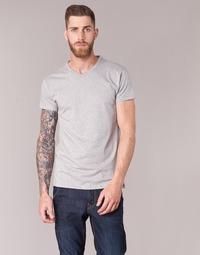 Textiel Heren T-shirts korte mouwen BOTD ECALORA Grijs / Chiné