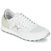 Schoenen Dames Lage sneakers Yurban FILLIO Wit / Beige