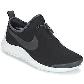 Schoenen Heren Lage sneakers Nike PROJECT X Zwart