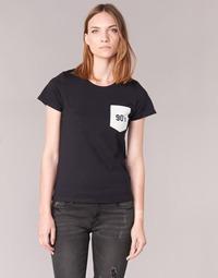 Textiel Dames T-shirts korte mouwen Yurban FIALA Zwart