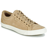Schoenen Heren Lage sneakers Ralph Lauren GEFFREY  camel
