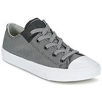 Schoenen Kinderen Lage sneakers Converse CHUCK TAYLOR ALL STAR II BASKETWEAVE FUSE TD OX Grijs / Wit