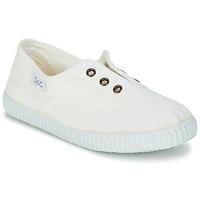 Schoenen Kinderen Lage sneakers Citrouille et Compagnie GAMBOUTA Wit