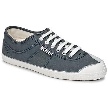 Schoenen Heren Lage sneakers Kawasaki BASIC Grijs