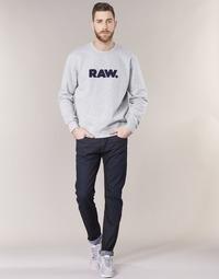 Textiel Heren Skinny jeans G-Star Raw D STAQ 5 PKT SLIM Visor