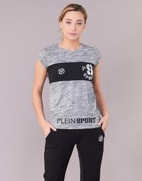 Textiel Dames T-shirts korte mouwen Philipp Plein Sport THINK WHAT U WANT Grijs