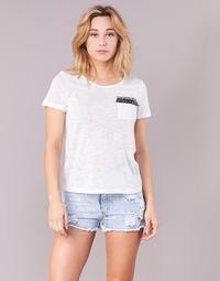 Textiel Dames T-shirts korte mouwen Yurban ITNOLA Ecru