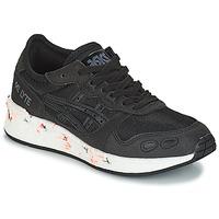 Schoenen Kinderen Lage sneakers Asics HYPER GEL-LYTE GS Zwart
