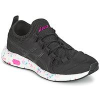 Schoenen Dames Lage sneakers Asics HYPER GEL-SAI W Zwart / Blauw / Roze