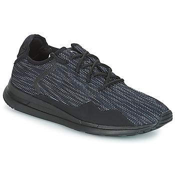 Schoenen Heren Lage sneakers Le Coq Sportif SOLAS PREMIUM Drievoudig /  zwart