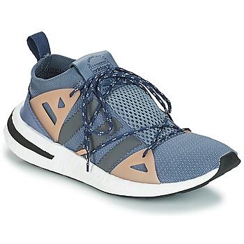 Schoenen Dames Lage sneakers adidas Originals ARKYN W Grijs / Beige