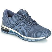 Schoenen Heren Lage sneakers Asics GEL-QUANTUM 360 5 Blauw